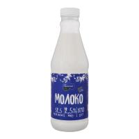 Молоко Гармонія 2,5% 870г пляшка х6