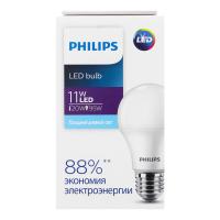 Лампа Philips світлодіодна LED 11W 6500К Е27 х6