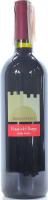 Вино Borgoantico Rosso del Borgo червоне  0,75л