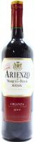 Вино Arienzo de Marques de Riscal Crianza сухе черв 0,75л х2