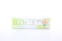 Зубна паста Rocs Baby дитяча Ромашка 0-3 45г х6