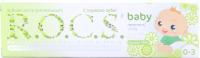 Зубна паста Rocs Baby Ромашка 0-3 45г х6
