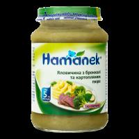 Пюре Hamanek яловичина з брокколі та картоп.пюре с/б 190г