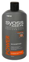 Шампунь Syoss Men Power для нормальньного волосся 500мл х6