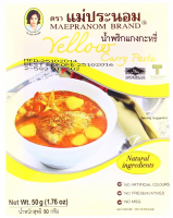 Паста Maepranom Brand жовта карі  50г