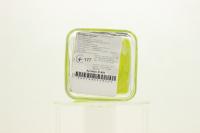 Ємність Glasslock для сипучих прод. скло 500мл арт.ІР-604