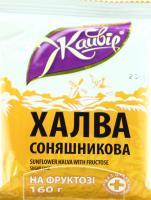 Халва Жайвір соняшникова на фруктозі 160г