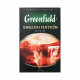 Чай Greenfield English Edition чорний 100г