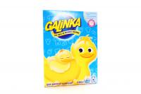 Порошок пральний Galinka д/дитячої білизни 400г