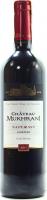 Вино Mukhrani Saperavi сухе червоне 0.75л х2