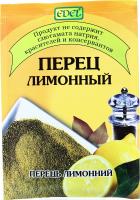 Приправа Edel перець лимонний 20г