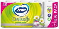 Туалетний папір Zewa Deluxe Camomile Comfort, 8 шт.