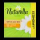 Щоденні гігієнічні прокладки Naturella Camomile Normal, 52 шт.