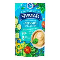 Майонез Чумак Легкий 30% 150г