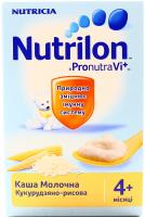 Каша Nutricia дитяча Nutrilon 4 молочна кукуруд.рис. 225г х6