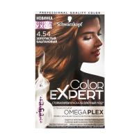 Крем-фарба для волосся Schwarzkopf Color Expert 4.54