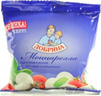 Сир Добряна Моцарелла в розсолі черрі 45% 130г