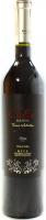 Вино Callia Magna Shiraz червоне сухе 0,75л x2