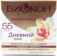 Крем Биокон денний інтенсивний 55мл х6