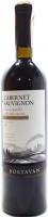 Вино Bostavan Cabernet Sauvignon 0,75л х6