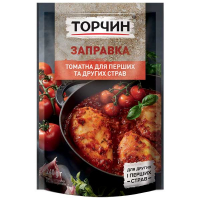 Заправка Торчин томатна для других та перших страв 240г