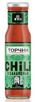 Соус Торчин Chili з халапеньо 230мл с/б