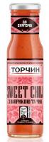 Соус Торчин Sweet Chili з паприкою та чилі 230мл с/б
