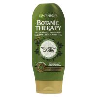 Бальзам-ополіскувач Garnier Botanic Therapy Олива 200мл х6