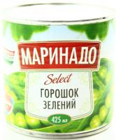 Горошок Маринадо зелений 420г