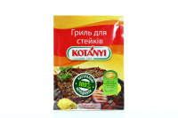 Приправа Kotanyi Гриль для стейків 42г х25