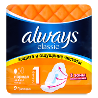 Гігієнічні прокладки Always Classic Normal, 9 шт.