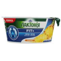 Крем сирковий Lactel Лактонія ананас 0,2% 140г