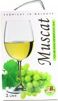 Вино Колусвин B&B Мускат біле нап/солодке 2л х2