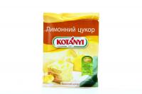 Цукор Kotanyi лимонний 70г х60