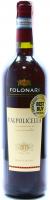Вино Folonari Valpolicella 0,75л х2