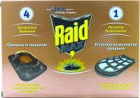 Приманки від тарганів Raid MAX, 4 приманки+1 регулятор розмноження