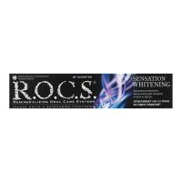 Зубна паста R.O.C.S. Sensation Whitening, 74 г