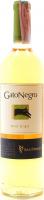 Вино Gato Negro Pinot Grigio біле сухе 0.75л х3