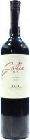 Вино Callia Alta Malbec червоне сухе 0,75л x2
