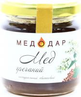 Мед Медодар Гречаний натуральний квітковий 250г