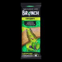 Сендвіч Brunch зі шпинатом та базиліком 47г х8