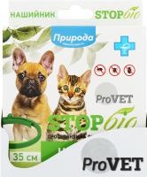Нашийний Природа StopБіо для котів та дрібних собак 35см