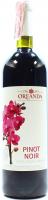 Винo Oreanda Pinot Noir н/солодке червоне 0,75л x6