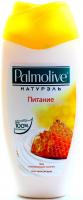 Гель Palmolive крем для душу Натурэль молоко/мед 250мл