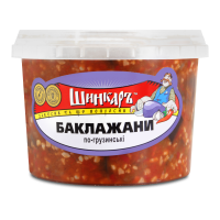 Салат Шинкарь Баклажани по-грузинськи 300г