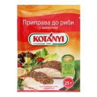 Приправа Kotanyi до риби з лимоном 25г