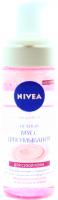 Мус для вмивання Nivea Aqua Effect для сухої та чутливої шкіри, 150 мл