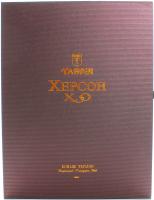 Коньяк Таврія Херсон XO 15років 40% 0,7л х6