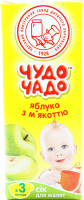 Сік ОКЗДХ Чудо чадо яблуко з м`якоттю 0,2л х12