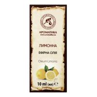 Олія ефірна натуральна Ароматика Лимонна, 10 мл